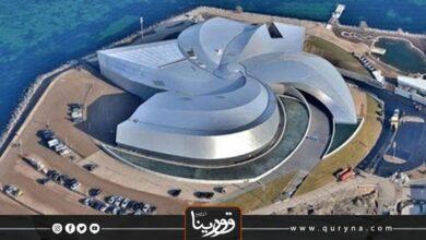 Photo of حوض أسماك الكوكب الأزرق