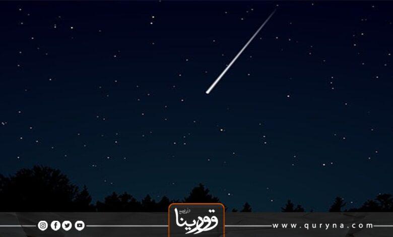 Photo of بالفيديو- نيزك يخترق الغلاف الجوي الأرضي بسرعة مذهلة