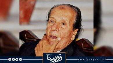 Photo of نفسي عزيزة ما تروم الجافي لـ عبداللطيف حويل