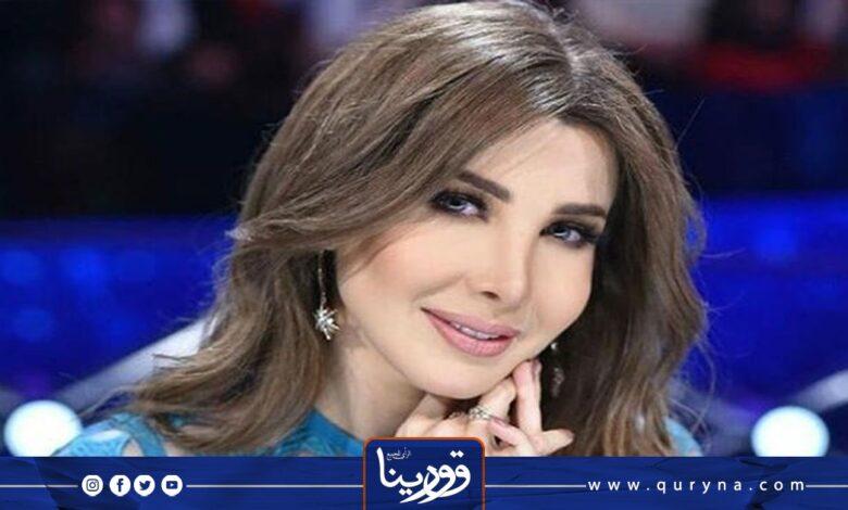Photo of أمي لـ نانسي عجرم