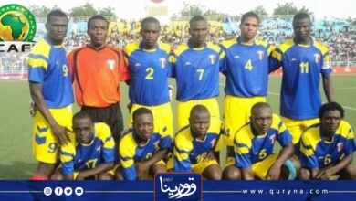 """Photo of رسميًا.. """"كاف"""" يستبعد منتخب تشاد من التصفيات المؤهلة لكأس الأمم الأفريقية 2021"""