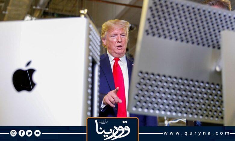 Photo of ترامب يدشن موقعًا إلكترونيًا للتواصل مع مؤيديه