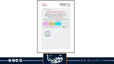 Photo of اللجنة المركزية لانتخابات المجالس البلدية تعلن تحديد المواعيد الانتخابية وسقف الدعاية