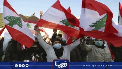 Photo of لليوم السادس على التوالي.. تواصل الاحتجاجات في لبنان بسبب ارتفاع الأسعار