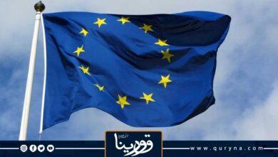"""Photo of برنامج """"سلامتي"""" لمكافحة كورونا في ليبيا بتمويل أوروبي قيمته 20 مليون يورو"""