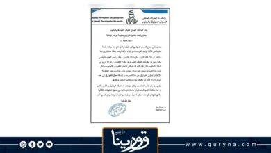 Photo of حراك شباب الطوارق يهددون الدبيبة بعدم الاعتراف بالحكومة إذا لم يتم إضافة ممثل لهم