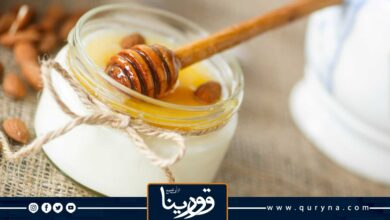 "Photo of ""العسل والحليب"" لبشرة نضرة ومشرقة"
