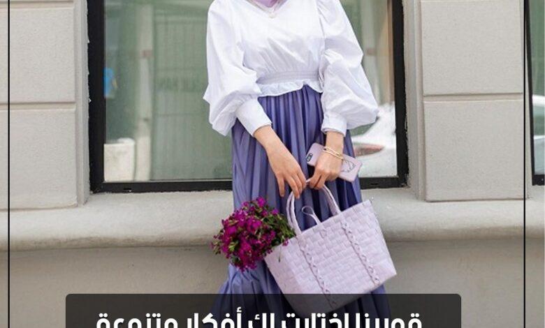 """Photo of """"قورينا"""" اختارت لكِ أفكار متنوعة لتنسيق اللون البنفسجي مع الحجاب"""