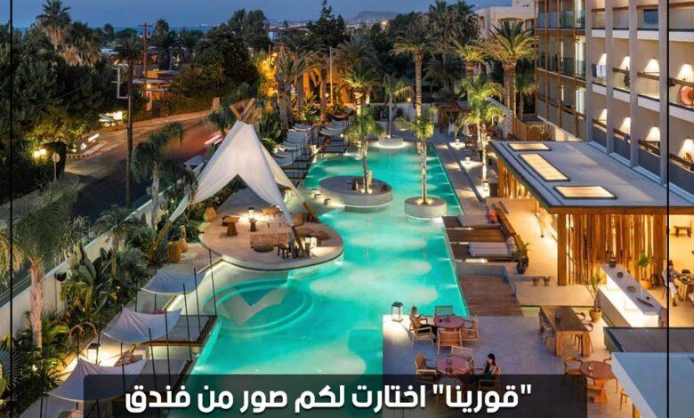 """Photo of """"قورينا"""" اختارت لكم صور من فندق """"the syntopia"""" باليونان حيث الموقع المتميز والتصميم الرائع"""