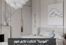 "Photo of ""قورينا"" اختارت لكم صور لغرفة نوم هادئة وراقية"