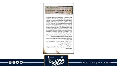 Photo of حول واقعة إطلاق النار على باشاغا.. نيابة طرابلس: لم تكن محاولة اغتيال