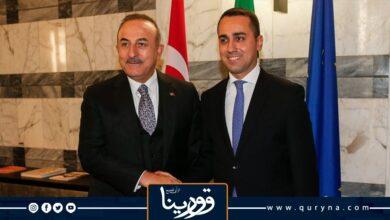 Photo of وزير الخارجية الإيطالي ونظيره التركي يناقشان تطورات الأوضاع في ليبيا