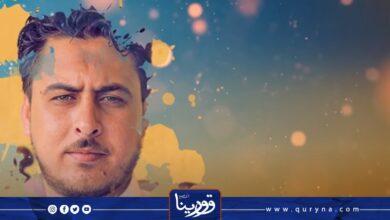 Photo of عـــلـــم يـا مـــعــلم 2 لـ هاني لمنفي