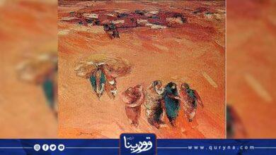 Photo of من ديوان تأبط منفى.. للشاعر: عدنان الصائغ
