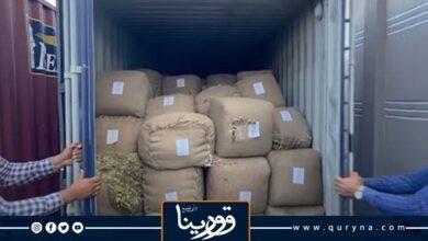 Photo of قيمتها 37 مليون دولار.. ضبط أكبر شحنة مخدرات فى طريقها إلى ليبيا
