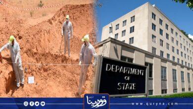 Photo of منافسة أمريكية بتمويل يصل لـ 5 ملايين دولار للبحث عن المقابر الجماعية في ليبيا