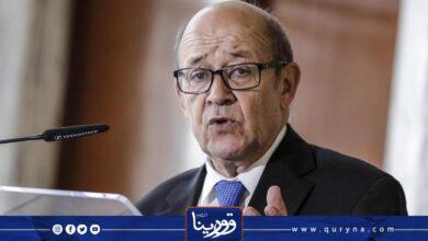 Photo of لودريان: فرنسا وإيطاليا مستعدتان لتقديم كل ما هو ضروري لإجراء الانتخابات الليبية في الموعد المحدد