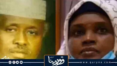 Photo of شقيقة وزير الدفاع التشادي وزيرة في حكومة الدبيبة