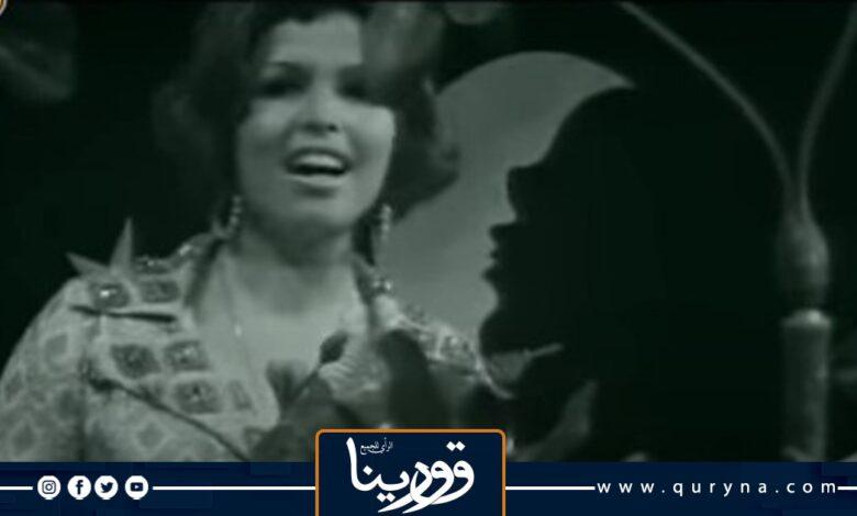 Photo of اختارت لكم قورينا: قمري يا يمه غناء نعمة