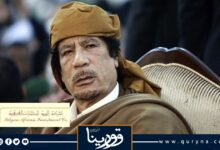 Photo of تبرئة القائد الشهيد معمر القذافي من أكاذيب تهريب وإنفاق مليارات ليبيا إلى إفريقيا (الحلقة الأولى)