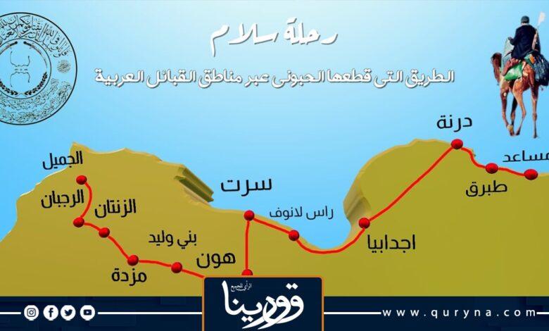 Photo of رحلة الحبوني العربي تكشف حقيقة الإنكشاريين والكراغلة في ليبيا