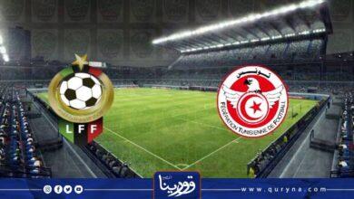 Photo of بث مباشر..مباراة تونس وليبيا في تصيفات أمم إفريقيا الكاميرون 2021