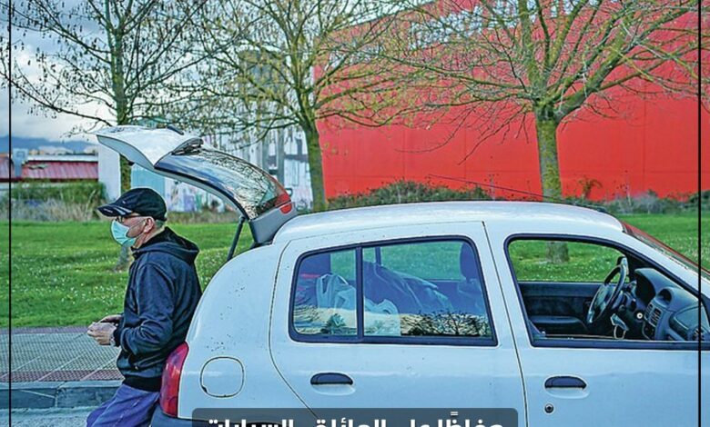 Photo of حفاظًا على العائلة.. السيارات تصبح منزل مؤقت لضحايا كورونا بإسبانيا