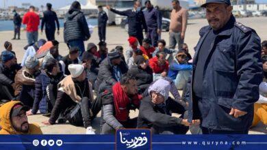 Photo of أمن السواحل الليبية يضبط 99 مهاجرا غير شرعي من جنسيات مختلفة في البحر المتوسط