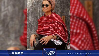Photo of الشال الأحمر