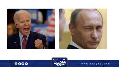 "Photo of خاص قورينا.. ""بوتين القاتل"".. بايدن يستعيد أجواء حرب باردة مع موسكو لاستعادة الهيمنة الأمريكية على مناطق نفوذ سابقة استولت عليها روسيا"