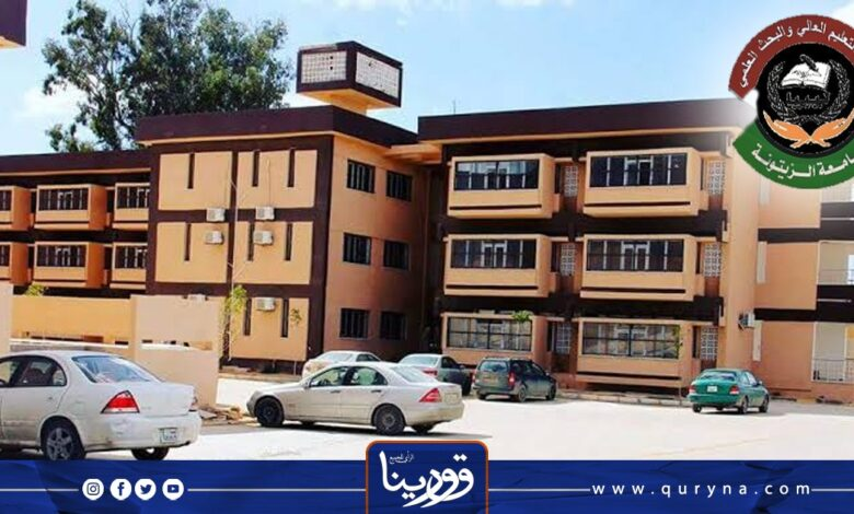 Photo of في ظل غياب أمني.. سرقة وتخريب بجامعة الزيتونة بمدينة الترهونة