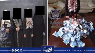 Photo of ضبط تشكيل عصابي من سيدات مصريات يمارسن التسول في مدينة جنزور