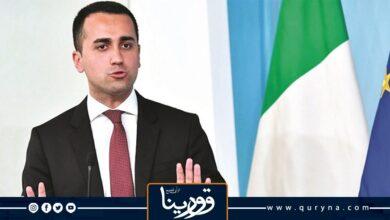 Photo of وزير الخارجية الإيطالي : ليبيا شهدت تحقيقاً لأهداف لا تصدّق