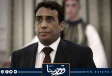 Photo of المجلس الرئاسي يرحب بقرار مجلس الأمن