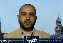 "Photo of أبو عرقوب لـ""قورينا"": قرار مجلس الأمن ترجمة لمطالب الشعب الليبي"