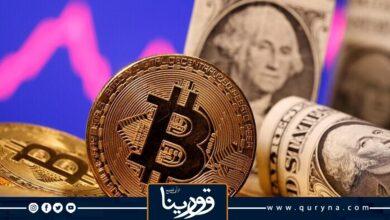 """Photo of العملة الأشهر في العالم """"بيتكوين"""" تهبط بنسبة 7.7%"""
