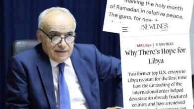 Photo of لماذا هناك أمل لليبيا يروي اثنان من كبار مبعوثي الأمم المتحدة السابقين إلى ليبيا للمرة الأولى كيف ساعد تفكك النظام الدولي في تدمير دولة ممزقة بالفعل، وكيف يمكن لإجماع دولي متجدد أن يساعد في استعادة ليبيا.