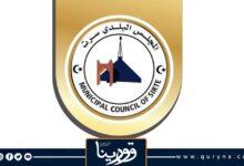 Photo of بلدية سرت تُناقش ملف المشاريع المتوقفة