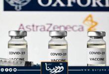 Photo of الوطني للأمراض: حملة التطعيمات ستنطلق في طرابلس اليوم السبت