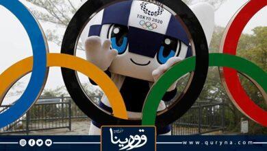 Photo of اللجنة الأولمبية الدولية تمنع الرياضيين من الركوع في أولمبياد طوكيو وتفرض عقوبات على المخالفين