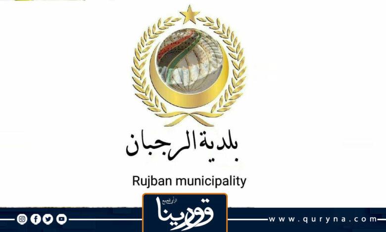 Photo of بلدية الرجبان تكشف تدهور القطاع الصحي بسبب انهيار الخدمات