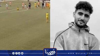 Photo of وفاة اللاعب المغربي الساقي داخل الملعب وسط ذهول الجميع