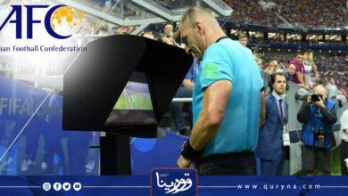 "Photo of رسميًا .. غياب تقنية الفيديو ""VAR"" في دوري أبطال آسيا"