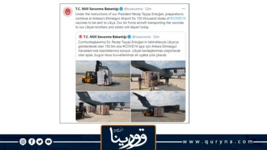 "Photo of وزارة الدفاع التركية تعلن استمرار الاستعدادات بمطار ""إيتيمسغوت"" العسكري بالعاصمة أنقرة لإرسال 150 ألف جرعة من لقاحات كورونا إلى ليبيا."