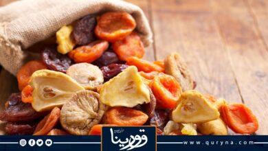 Photo of تعرف على فوائد تناول الفواكه المجففة في رمضان