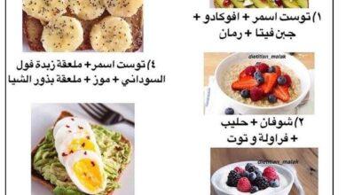 """Photo of """"قورينا"""" اختارت لكم 5 أفكار لتحضير سحور صحي وسريع"""