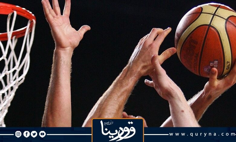 Photo of أهم مواجهات الجولة الحاسمة لحسم بطل الدوري الليبي لكرة السلة