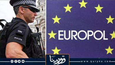 Photo of تقرير لوكالة الشرطة الأوروبية يحذر من توسع الجريمة المنظمة