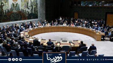 Photo of الجمعة.. مجلس الأمن الدولي يعلن نتيجة التصويت على مراقبي ليبيا لوقف إطلاق النار