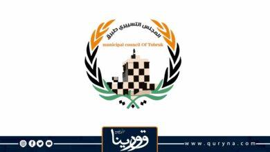 Photo of المجلس البلدي طبرق يطلق تحذيرًا بسبب أسماء الشوارع